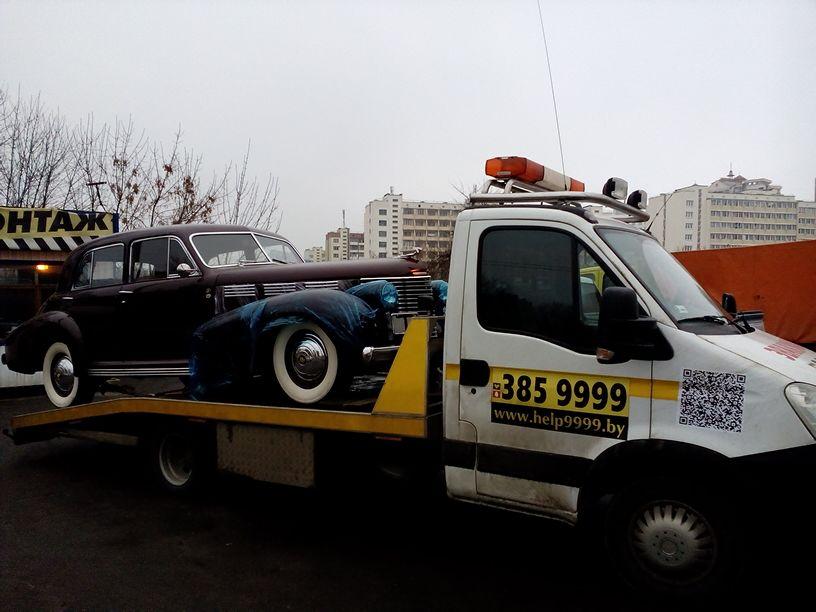 Эвакуатор в Минске HELP9999